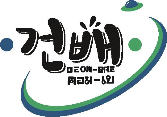 GEON-BAE